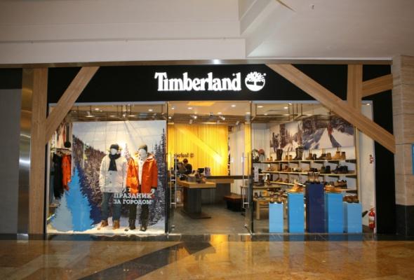 В«Афимолле» открылся Timberland - Фото №1