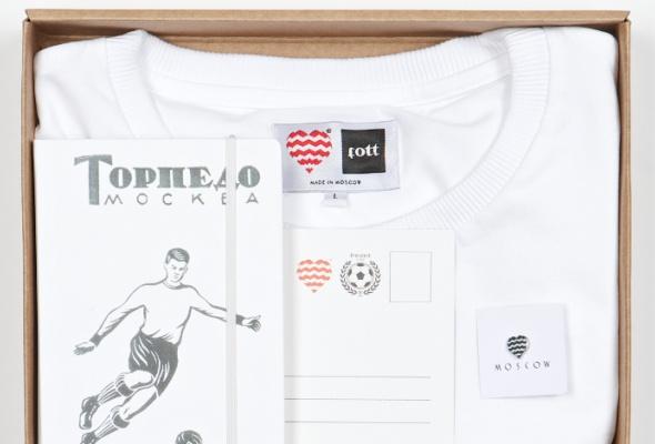 ВFott Shop появились наборы для ценителей футбола - Фото №1