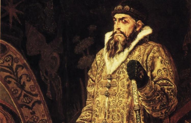 Иван Грозный: святость и террор