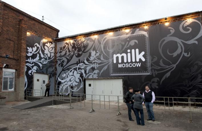 Клуб Milk меняет адрес