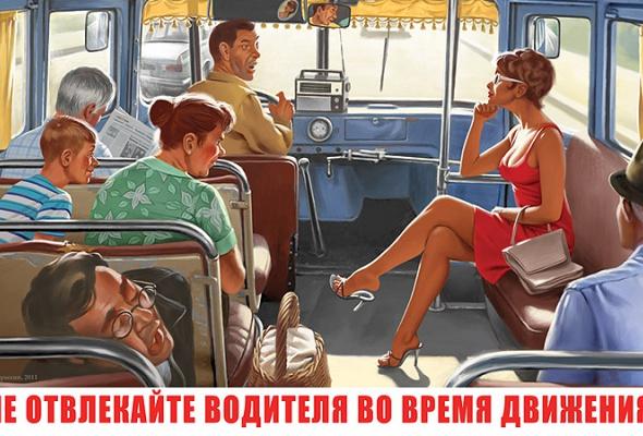 "Валерий Барыкин ""Советский pin-up"" - Фото №1"