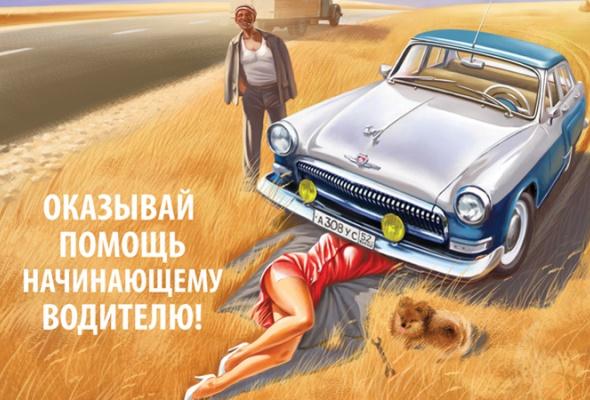 "Валерий Барыкин ""Советский pin-up"" - Фото №3"