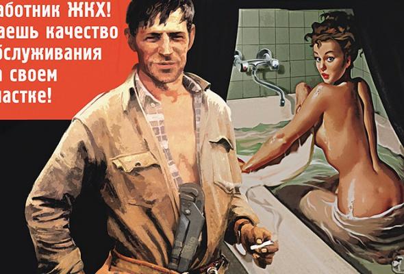 "Валерий Барыкин ""Советский pin-up"" - Фото №5"