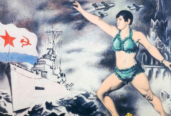 «Без барьеров. Российское искусство 1985-2000» - Фото №0