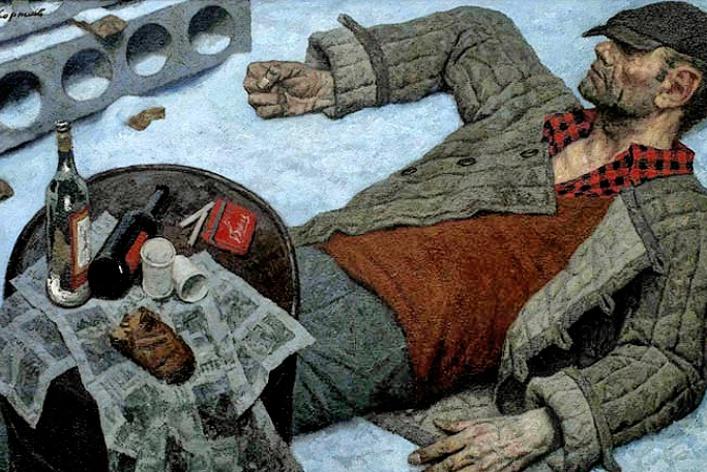«Без барьеров. Российское искусство 1985-2000»