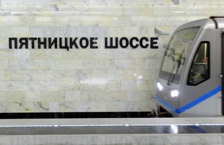 Названия станций метро продублируют латиницей