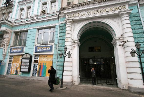 Театр им. М. Н. Ермоловой - Фото №0
