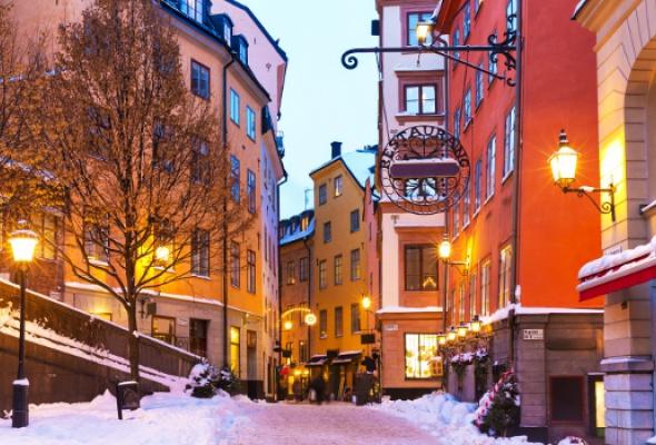 Прогулки поСтокгольму - Фото №1