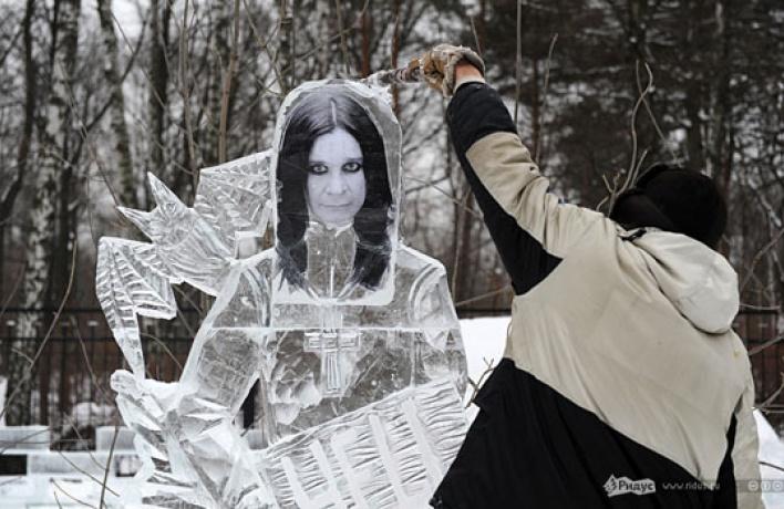 В«Сокольниках» появились ледяные Оззи Осборн иБритни Спирс
