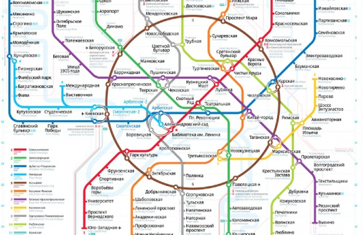 Схема метро Студии Артемия Лебедева победила вонлайн-голосовании