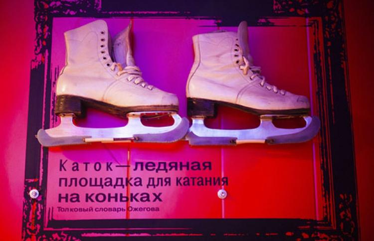 Билеты накатки вПарке Горького и«Сокольниках» можно купить насайте timeout.ru