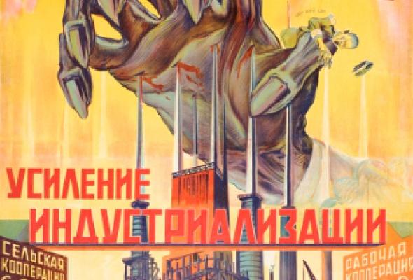 Смерть мировому капиталу! Из собрания Серго Григоряна - Фото №1