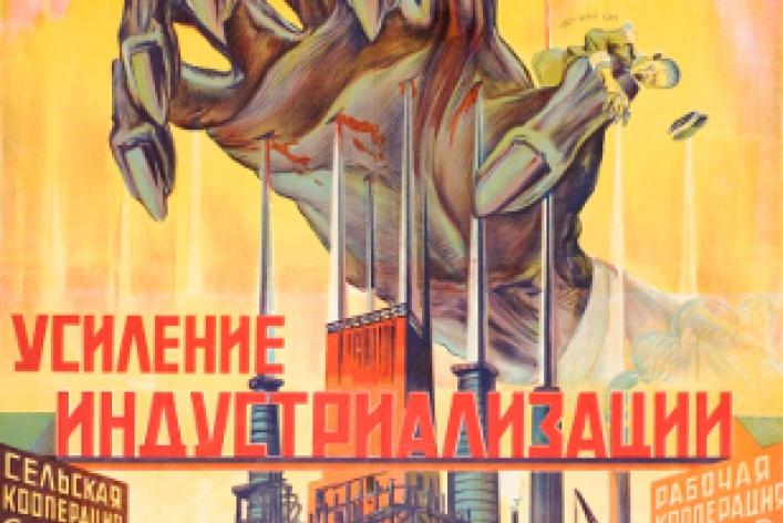 Смерть мировому капиталу! Из собрания Серго Григоряна