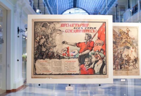 Смерть мировому капиталу! Из собрания Серго Григоряна - Фото №2
