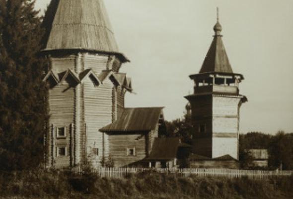 Владимир Васькин «Северные тетради» - Фото №2
