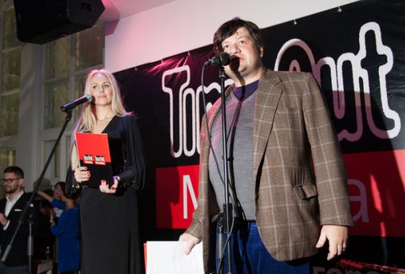Фотографии сцеремонии вручения премии «Меню & Счет» - Фото №13
