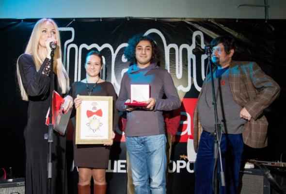 Фотографии сцеремонии вручения премии «Меню & Счет» - Фото №18