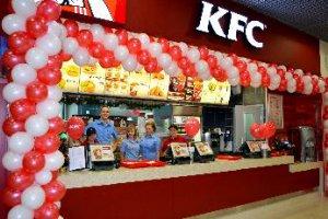 KFC зажигает