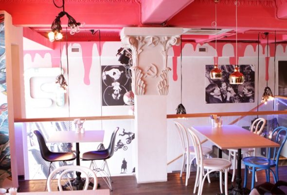 Geometria cafe - Фото №1