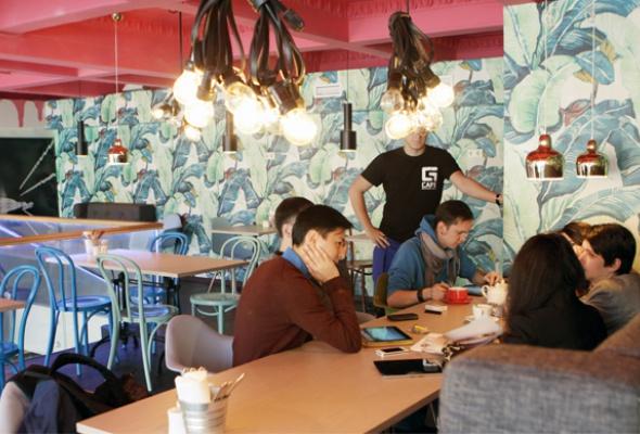 Geometria Cafe - Фото №0