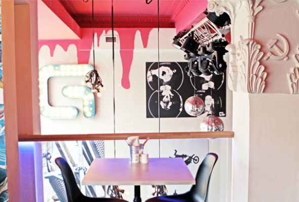 Geometria Cafe - Фото №8