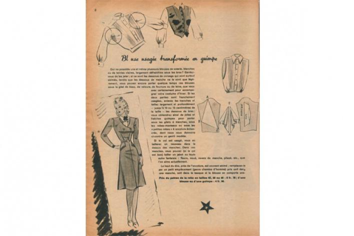 Выставка «Мода пообе стороны фронта»