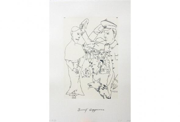 Павел Пепперштейн «Расширенная семья» - Фото №2