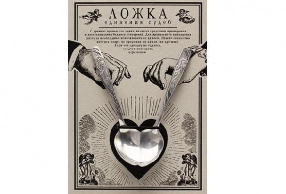 10сувениров наВалентинов день - Фото №1