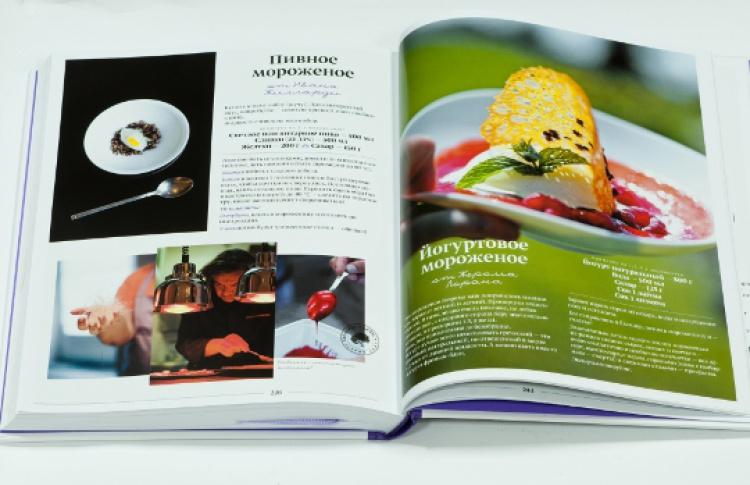 Новые кулинарные книги: выбор Time Out