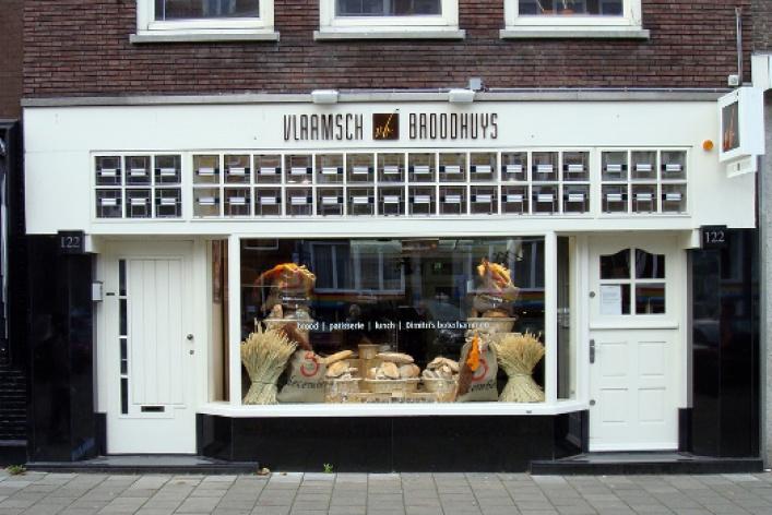 Небанальный Амстердам