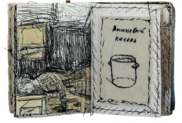 Первая книга - Фото №2
