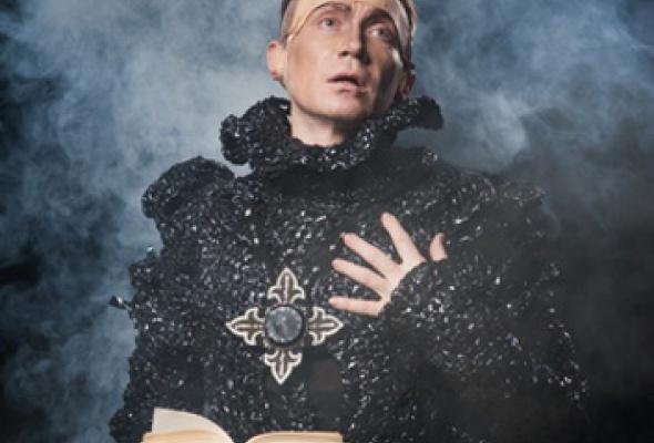 Влад Монро «Полоний» - Фото №0