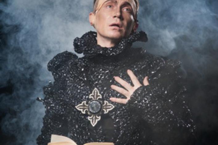 Влад Монро «Полоний»