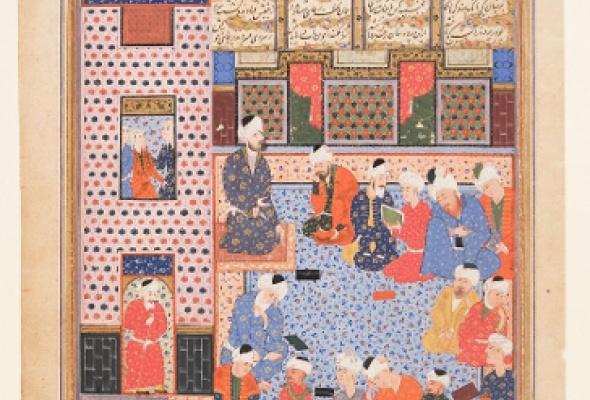 Классическое искусство исламского мира IX-XIX веков. Девяносто девять имен Всевышнего - Фото №4