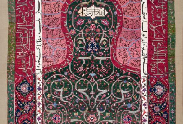 Классическое искусство исламского мира IX-XIX веков. Девяносто девять имен Всевышнего - Фото №5