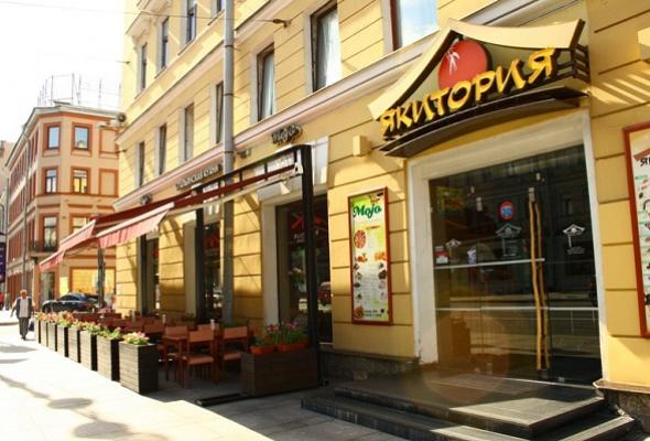 Якитория (на Невском, 113) - Фото №4
