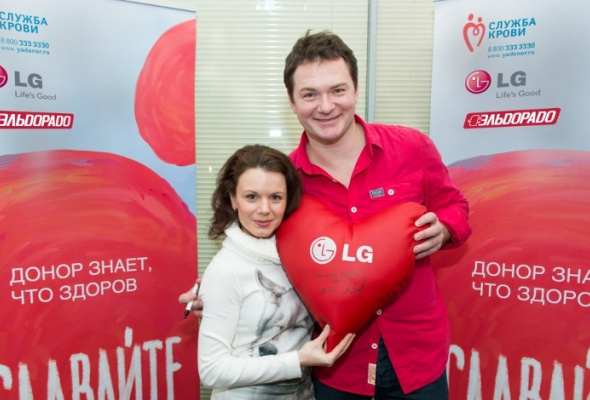 День донора LGElectronics и«Эльдорадо» состоялся вДень всех влюбленных - Фото №0