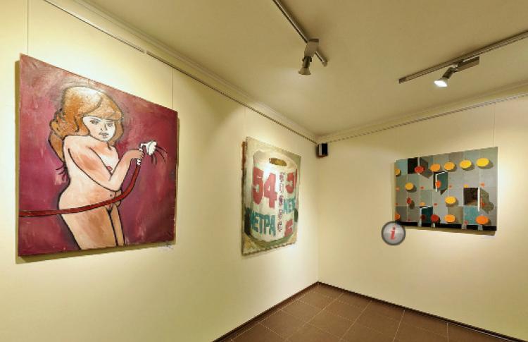 NAMEGALLERY, галерея современного искусства