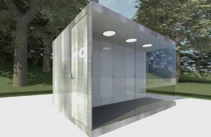 Вгородских парках появятся кабинки безопасности