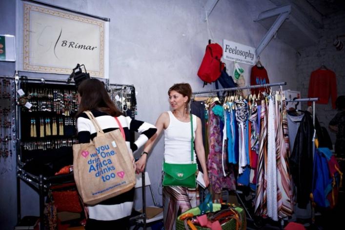 Ярмарка выходного дня «Ламбада-маркет»