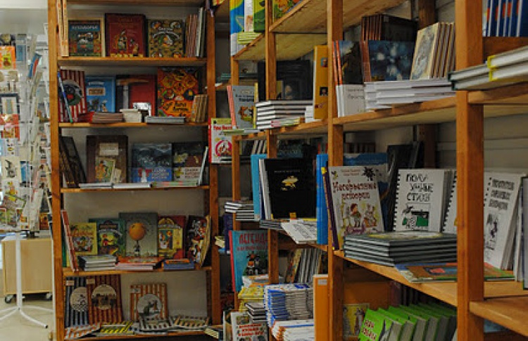 Лавочка детских книг