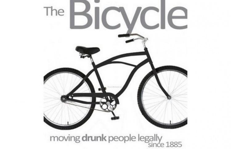 Промилли для велосипедиста