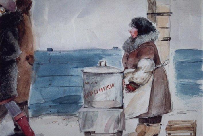 Валерий Архипов «Провинциальные истории»