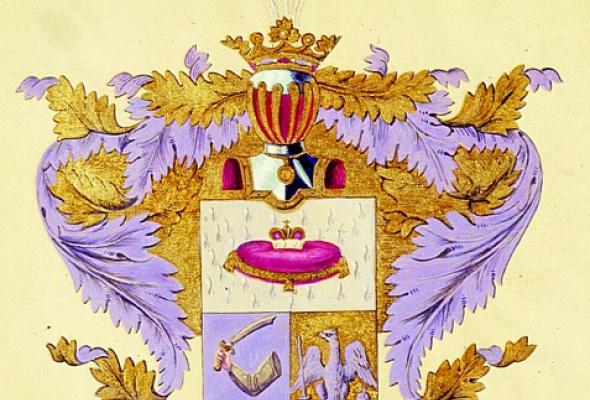 «Водились Пушкины с царями...» - Фото №2