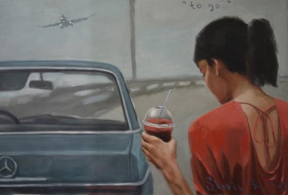 Дмитрий Шорин «Личное пространство» - Фото №0