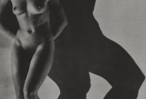 Это Париж! Фотомодерн. 1920-1950. Из коллекции Кристиана Букре - Фото №4