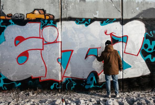 Встреча молодых граффитистов - Фото №2