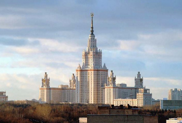 Главное здание МГУ - Фото №0