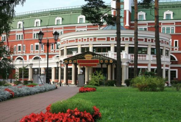 Империал Парк Отель & SPA - Фото №0