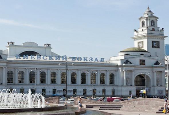 Киевский вокзал - Фото №0